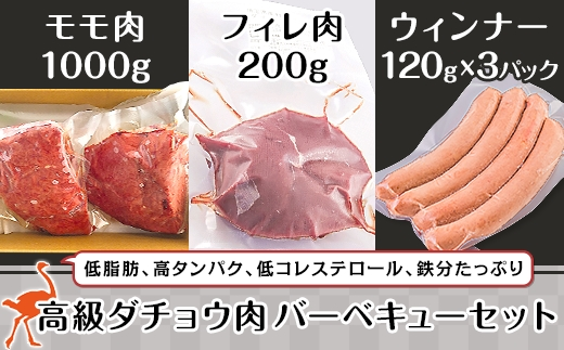 meat055